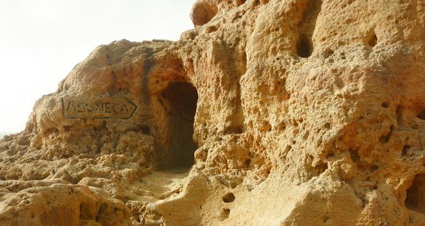 Highlight an der Fels-Algarve, Alga Seco, Portugal